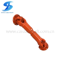 Red Medium Weight Cardan Shaft