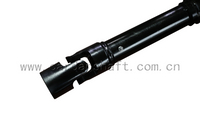 Cardan Shaft Quick Purchase